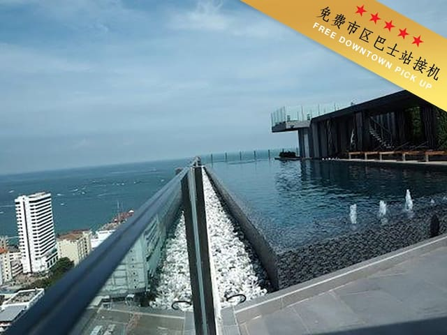 #115 NEW! DOWNTOWN SEA VIEW LUX FUN & CHIC CONDO