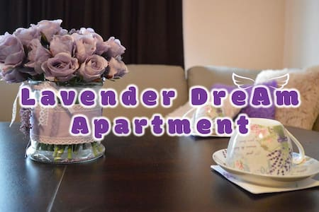 Lavender DREAM - CENTRAL 2-BDR Apart.