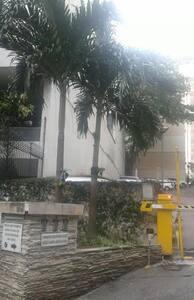 Apartamento Nascimento e Silva a 7 mnts da praia.. - Rio de Janeiro