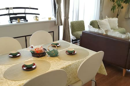 10 min from Shinjyuku. Free Home&pocket Wifi.7ppl - Apartment