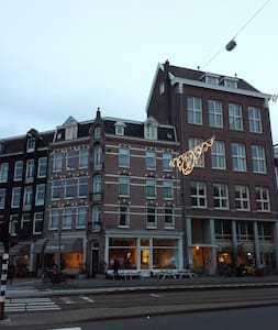 Great apartment in Amsterdam West