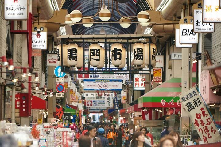 Shinnsaibasi-Nannba-Daikokuchou