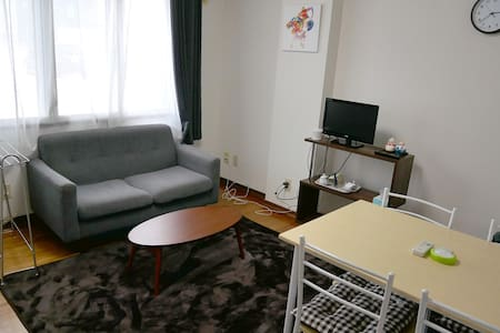60㎡ 3bedroom family type apartment w/freeparking - Hakodate-shi - Apartemen