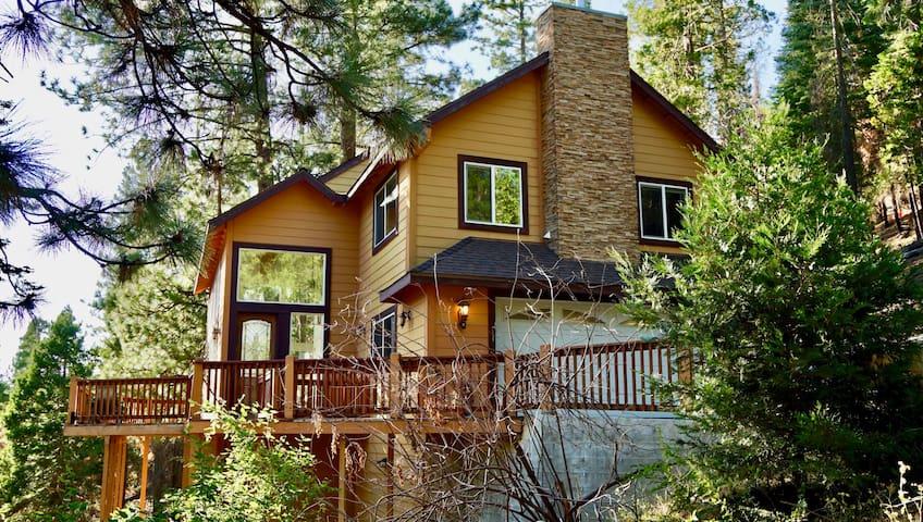 Yosemite West Cul-De-Sac