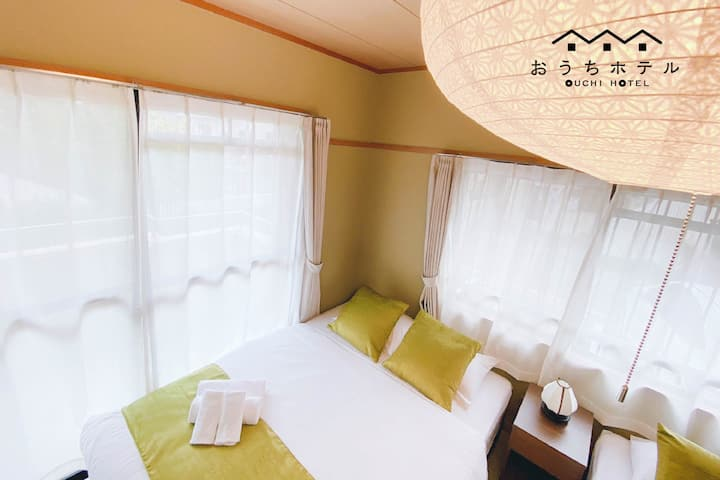 HG11 Cozy 3bedroom 12+10min train+boat to Miyajima