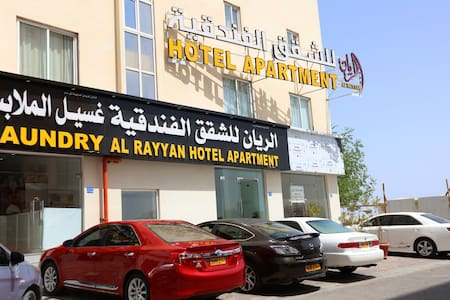 Al Rayyan Hotel - Two bedroom Apartments