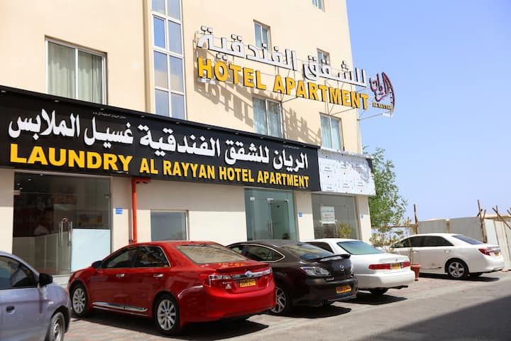 Al Rayyan Hotel - Two bedroom Apartments