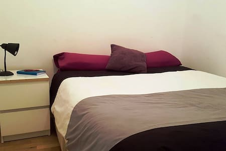 Double Room in Dublin City Centre! - Dublin - Wohnung