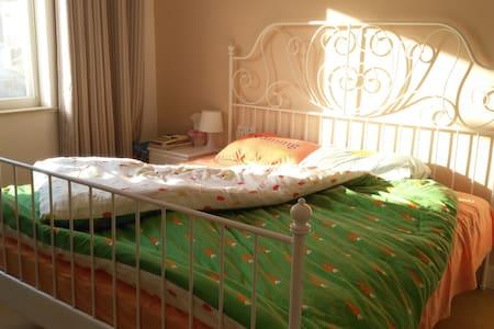 爱的家~Your  home温馨的二居室 - Huangshan - Wohnung