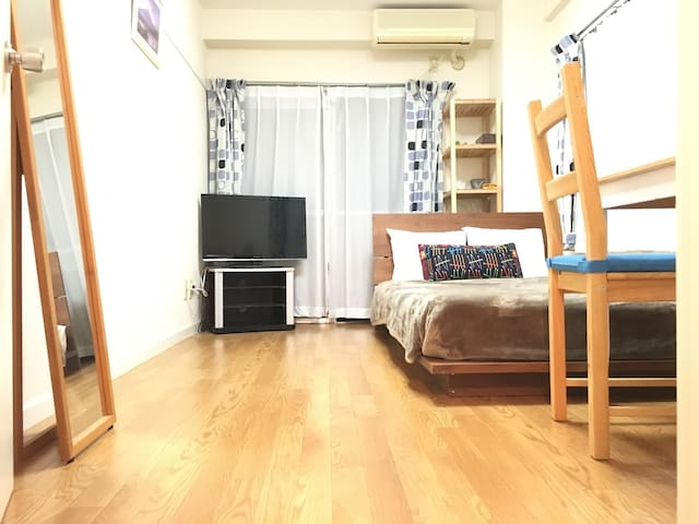 Cozy room 20min Shinjuku with Free Pocket Wifi - Setagaya