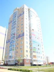 Appartement neuf trés bien amménagé Tcheboxary - CHEBOXARY - Apartmen