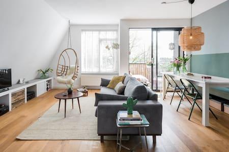 Cozy apartement with view near Adam - 贊丹(Zaandam) - 公寓