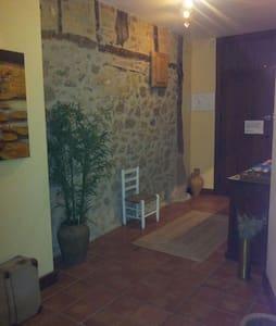 apartamentos rurales jarandilla - Jarandilla de la Vera - Apartment