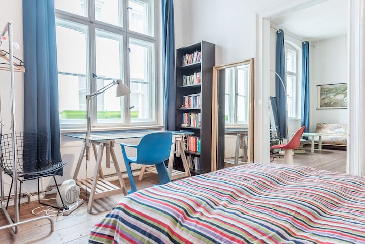 2 coole Zimmer in Mitte