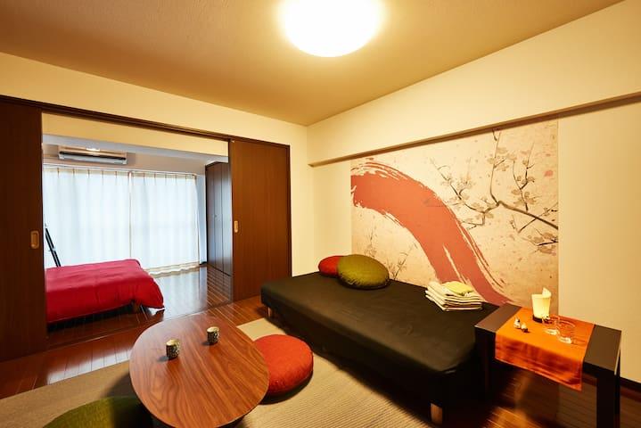 A★New Open★Central Tokyo★Free wifi★ - Shinagawa-ku - Apartamento