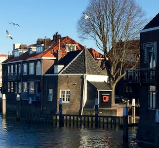 Romantic house with the best view - Dordrecht