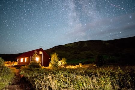 Sól við Brunná Holiday House Kirkjubæjarklaustur