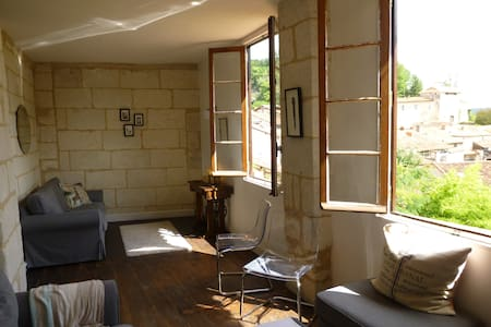 Cozy apartment for 6, with a view in Aubeterre - Aubeterre-sur-Dronne