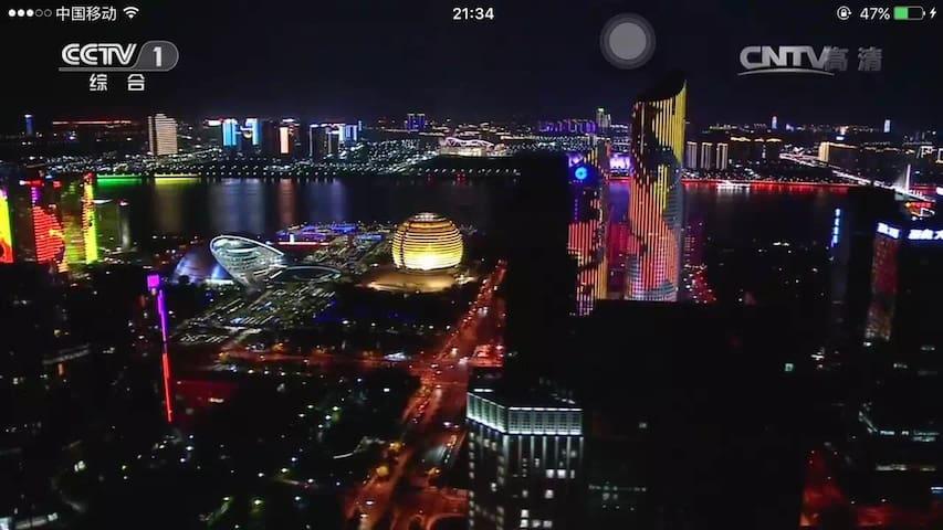 特价 G20主会场,2、4号线地铁口 近火车站 机场,整套两房 - Hangzhou - Appartement