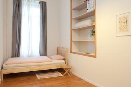 Quiet single room in charming Apt @ Murgenthal SBB - Murgenthal - Apartment