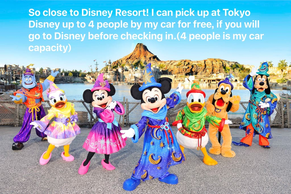 Very close to Disney Resort. It's around 10min by directly bus.To Nearest station from my apartment is around 5min by walk.