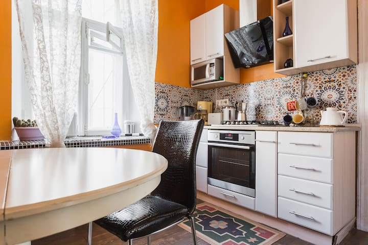 Excellent LOCATION in Moscow's Historic Center