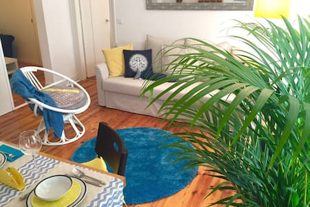 Typical Apartment in Center - Lisboa - 公寓
