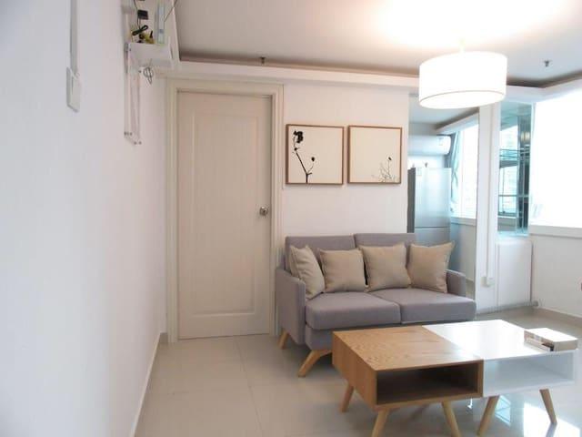 讓您有一個舒適的安居之地 - Taiyuan Shi - Apartemen