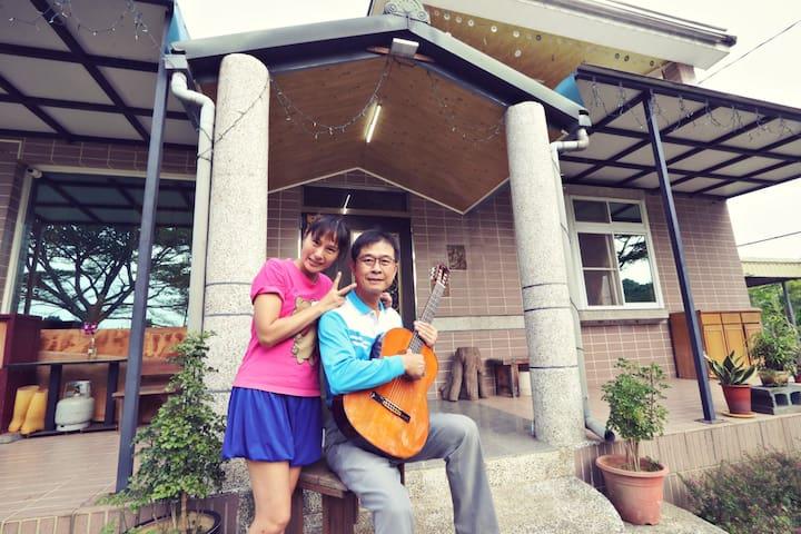 556吉荷民宿為您「集合」幸福,歡迎回到「您在鄉下的另一個家」