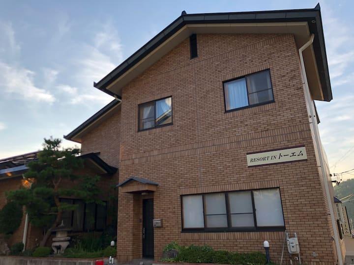 Toemu Nozawa Apartment [walk to gondola]