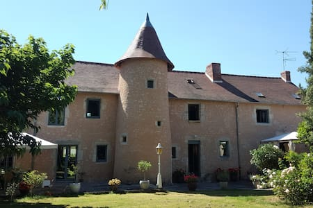 Manoir de La Presle - Bellenaves