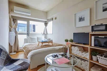 ◆Free WIFI◆Near Shinjuku! Cozy room / Samurai R5 - Shinjuku-ku - Apartment
