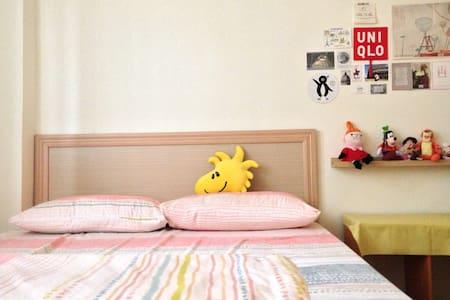 舒適雙人床, 台北101/捷運象山站/象山步道步行十分鐘 - Xinyi District
