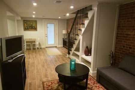 *New*Spacious & Modern Basement Apt - Washington - Lejlighed