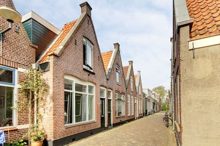 Characteristic yet modern house in citycenter - Alkmaar - Townhouse