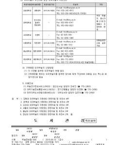 수내역 인근 아늑한 아파트 - Bundang-gu, Seongnam-si