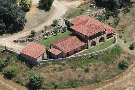 Casa Rural Amaltea