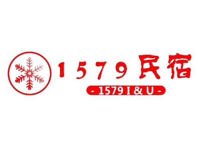 民宿1579