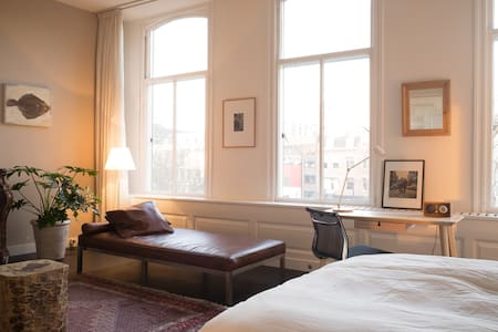 Spacious and comfortable room in City Center R'dam - Townhouse