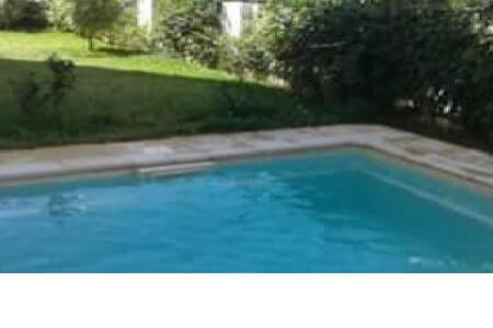Studio, résidence avec piscine, proche de la mer - Nabeul - 公寓