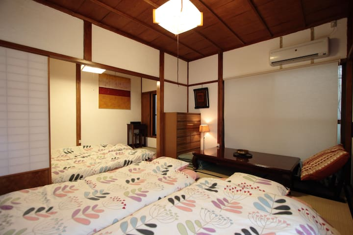 Tatami Bedroom 1st floor with good quality futons