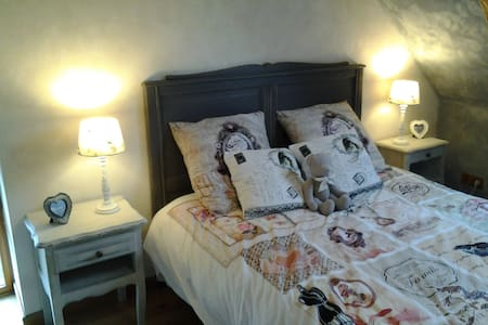 Chambre & SDB privative proche des 24H du Mans - Teloché - Haus
