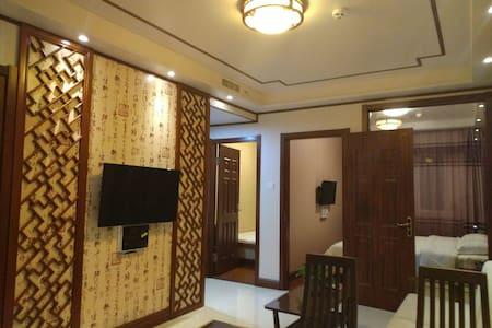 大连金州区悦庭酒店式公寓豪华海景套房 - Dalian