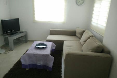 Cozy unit in a quit suburb - Kokhav Ya'ir Tzur Yigal - Casa