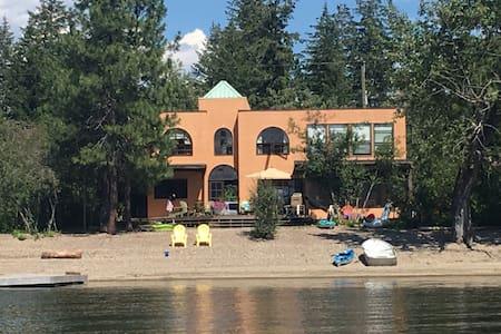 Waterfront Home on Shuswap Lake
