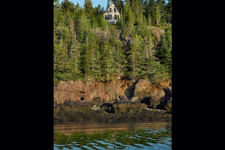 Cliff-perched home overlooking sea  - Machiasport