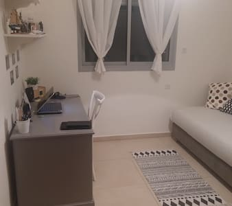 Amazing room in a new apartment - Rehovot - อพาร์ทเมนท์