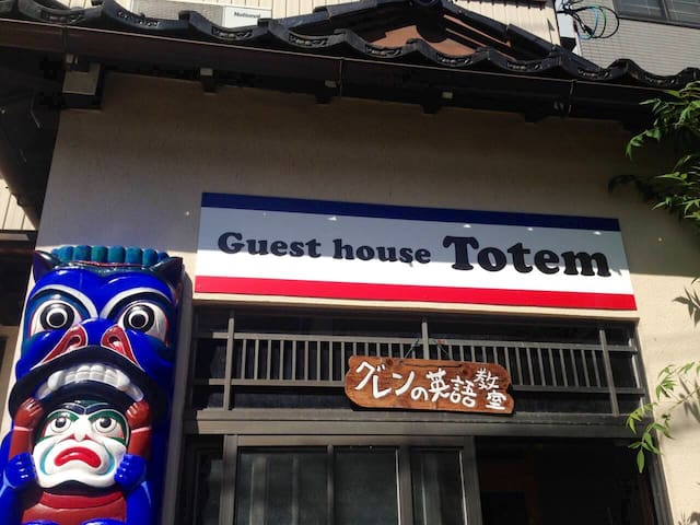 Guest House Totem
