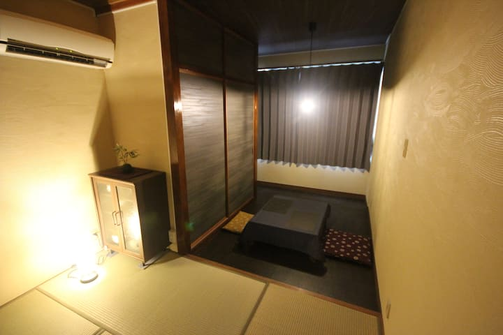 Located 4 minutes walk from Kenroku-en garden