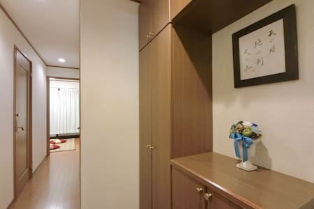 Shinjuku area JR Shin-okubo stn. 2mins by walk - Shinjuku-ku - Bed & Breakfast